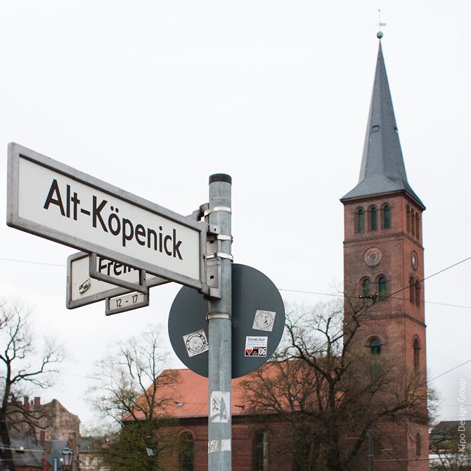 Берлин: Кёпеник