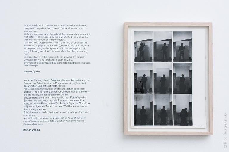 Берлин: музей современного искусства